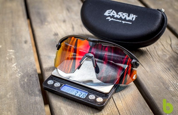 Eassun Giant glasses for cycling and mountain biking