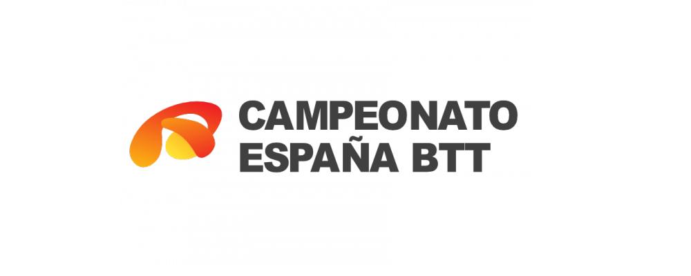 Campeonatos de España BTT